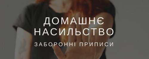 gromadske-radio_16