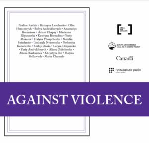 Against Violence