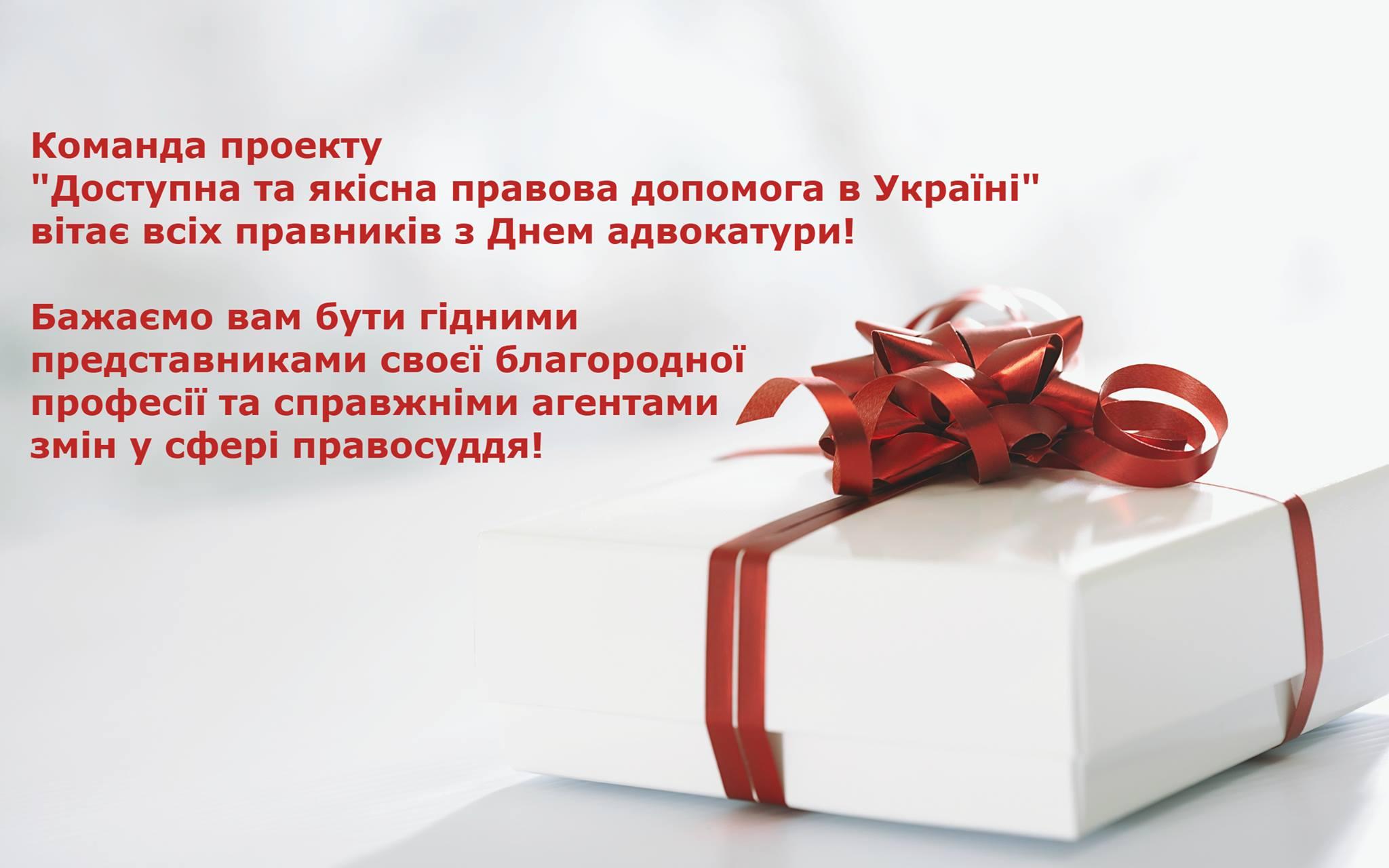 Adv_16