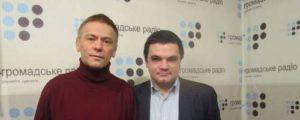 andriy_gusyev_i_oleksandr_miroshnyk_0_0