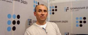 roman_martynovskyy