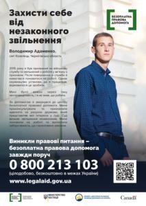 8 Адаменко А2