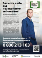 Adamenko_ukr
