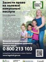 Dmitriieva_ukr