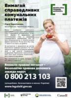 Haritonova_ukr