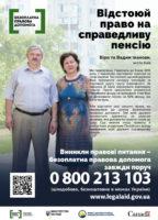 Ivanivi_ukr