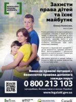 Kolesnik_ukr