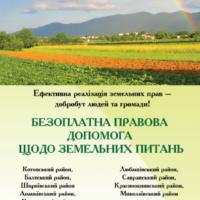 Kvu_Odesa