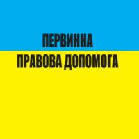 Vyzhnytsia_obkl