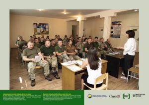 Інформування учасників бойових дій про їхні права