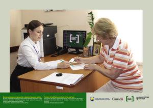 Допомога в оформленні документів та вирішенні правових проблем