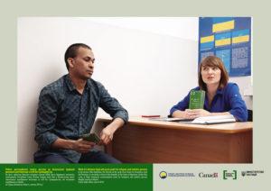 Робота дистанційного пункту доступу до безоплатної правової допомоги для біженців та осіб без громадянства