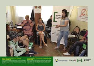 Співпраця з недержавним сектором щодо захисту прав соціально-вразливих груп