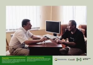 Робота дистанційної точки доступу до безоплатної правової допомоги у слідчому ізоляторі