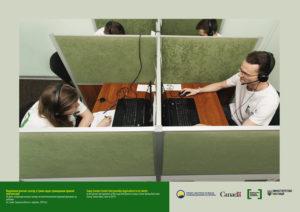 Відділення контакт-центру у Сумах надає громадянам правові консультації