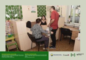Консультування громадян у місцевому центрі