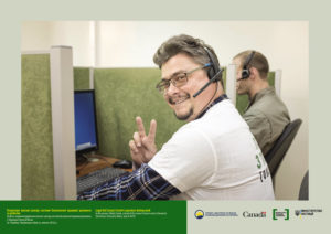 Оператори контакт-центру системи безоплатної правової допомоги за роботою