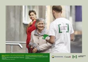 Вуличне інформування з питань доступу до безоплатної правової допомоги