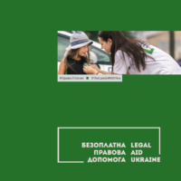 Legal Aid: The Law Іs With You