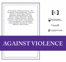 """This collection is About Us: """"AGAINST VIOLENCE"""""""