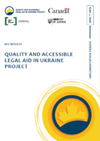 The Quality and Accessible Legal Aid in Ukraine Project: Key Results